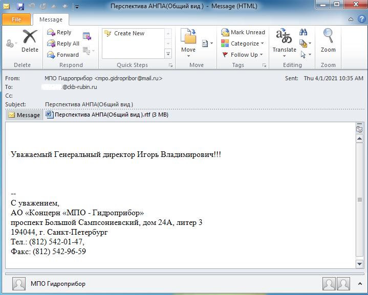 "Phishing enviado ao Rubin, que diz: ""Respeitável diretor-geral, Igor Vladimirovich. Foto: Cybereason."