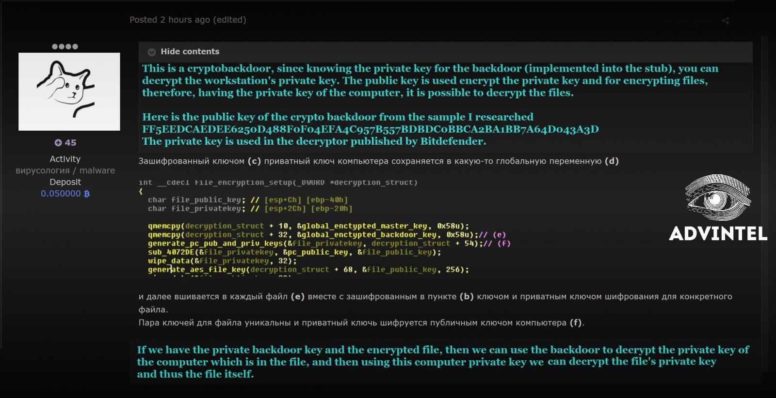 Usuário de um fórum cibercriminoso de língua russa comenta sobre uma backdoor no ransomware desenvolvido pelo REvil. Foto: Advanced Intel.